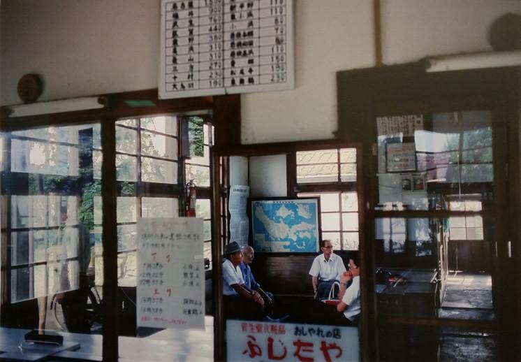Gokoyama Station, Toyama Prefecture, July 1977