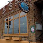 Perfect North Shore Restaurant: Gunflint Tavern