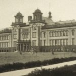 History of the University of Wisconsin-Superior