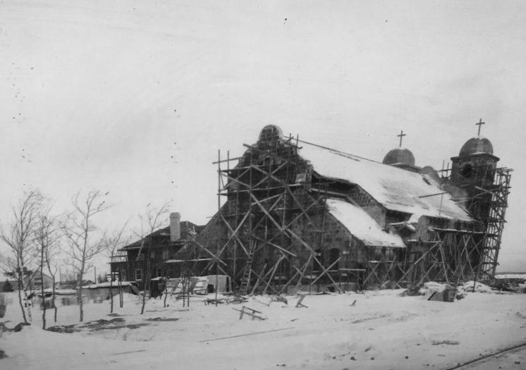 St Margaret Mary of Duluth 1917