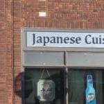Daily Menu: Hanabi Japanese Cuisine